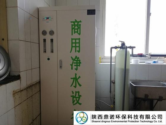 北京京山河能源